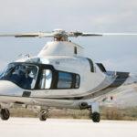 Покупка вертолета