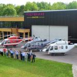 Русским Вертолетным Системам — 15 лет!